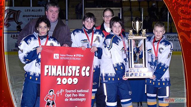 Trophée Finaliste CC